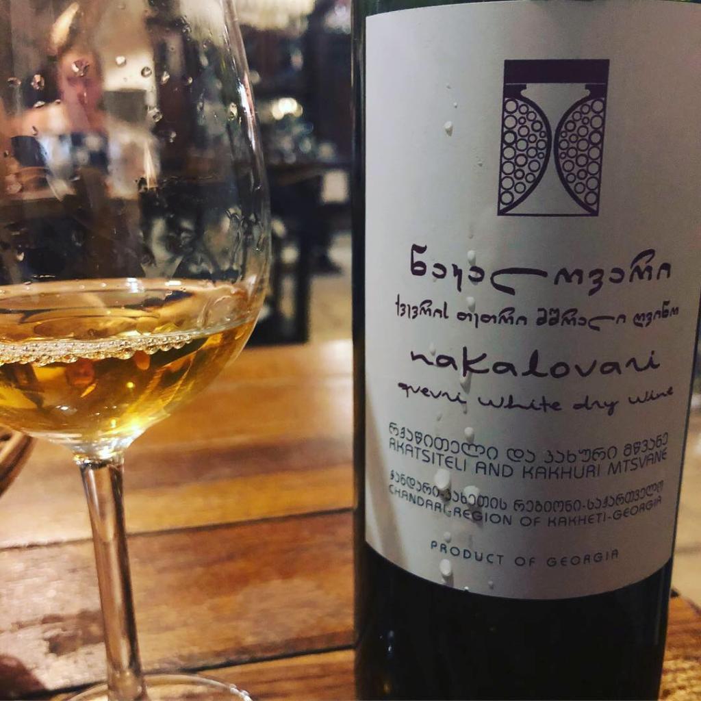 ジョージアワイン2