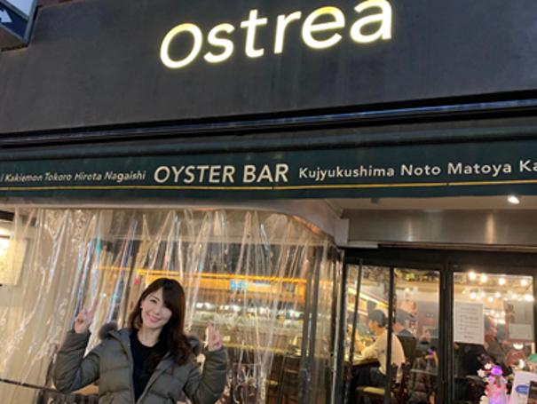 オストレア1